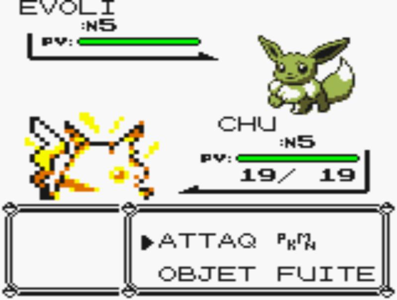 pokemon-version-jaune-azar-02-pn