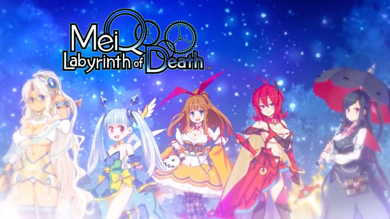 analise-meiq-labyrinth-of-death-logo-pn-ana