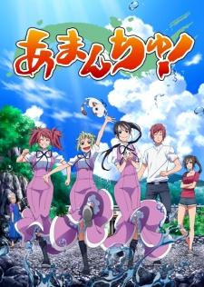 anime-verao-2016-amanchu-pn-n