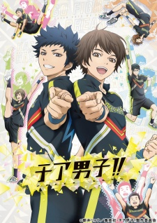 anime-verao-2016-cheer-danshi-pn-n