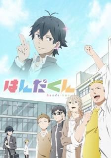 anime-verao-2016-handa-kun-pn-n