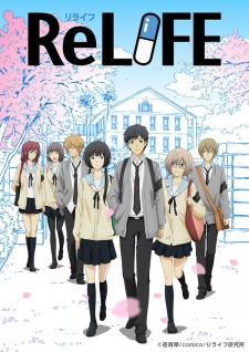 anime-verao-2016-relife-pn-n