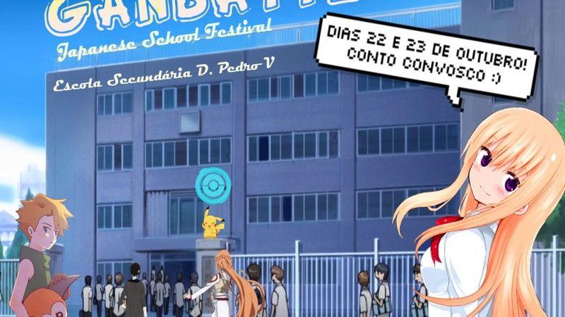 ganbatte-cartaz-random-pn-n
