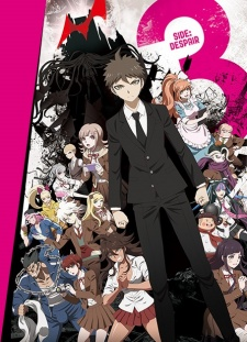 animes-verao-2016-danganronpa-3-despair-pn-n
