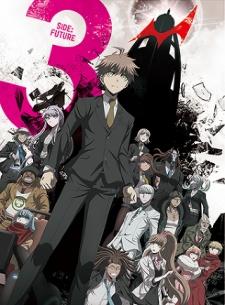 animes-verao-2016-danganronpa-3-future-pn-n
