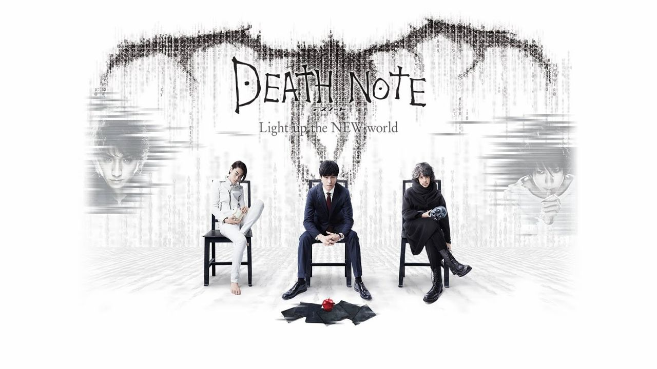 death-note-light-up-the-new-world-logo-pn-n