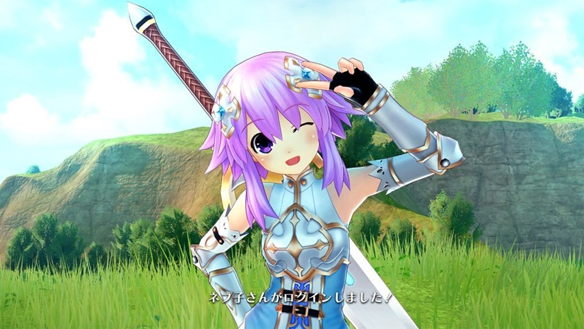 four-goddesses-online-cyber-dimension-neptune-007-pn-n