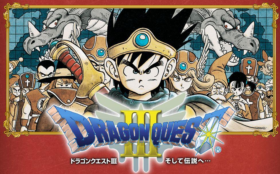dragon-quest-iii-random-pn.jpg