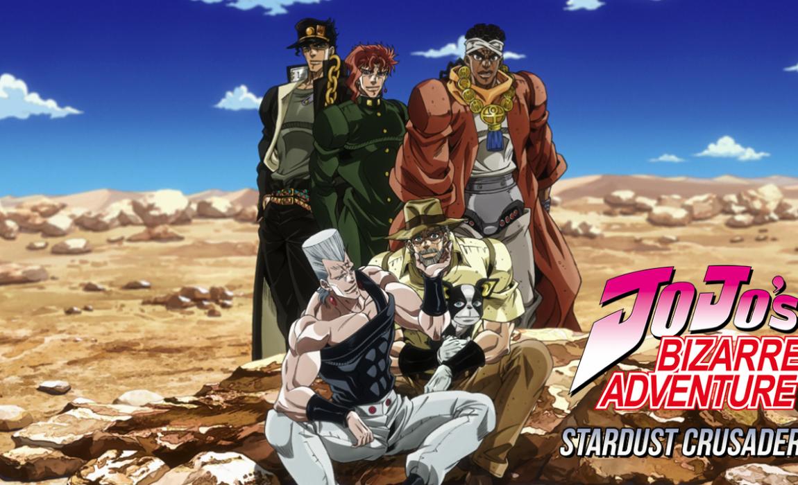 Análise – JoJo's Bizarre Adventure: Stardust Crusaders