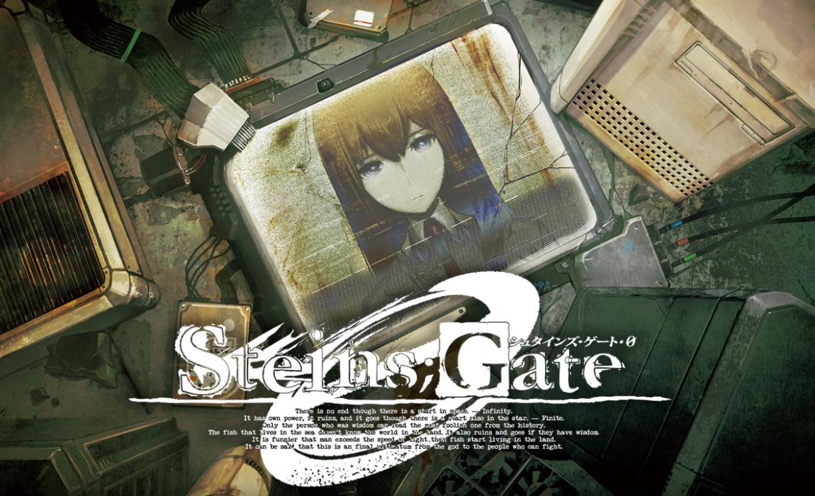 Análise – Steins;Gate 0