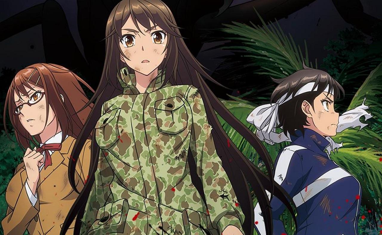 The Island of Giant Insects Anime recebe edição teatral em 2020